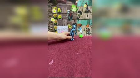 小猪的球还能找回来吗