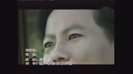 MTV《生命中蓝格莹莹的天》孙卫东词曲唱2000,8.