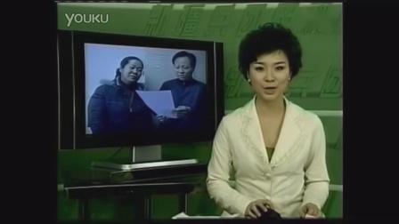 《天天播报》兵团电视台2007,12.