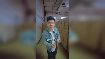 探秘全丰吉他厂