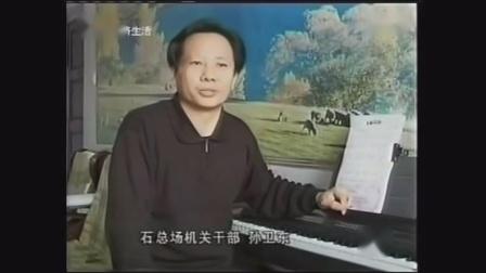 《石河子新闻》2010,3,3.