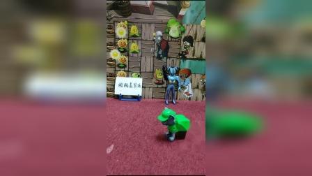 搞笑玩具:怪兽又变成了小女孩
