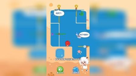 小游戏:喜羊羊要用石头砸掉刺豚才能帮助美人鱼