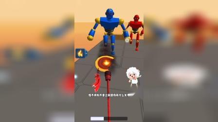 小游戏:喜羊羊用烈焰法杖去征讨机器人