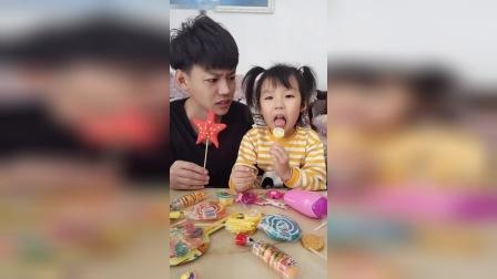 搞笑一家:宝贝和爸爸的糖果,到底谁的甜