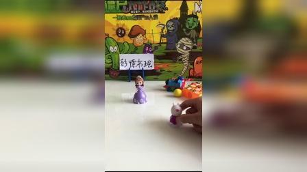 儿童玩具:小羊苏西的玩具被没收了