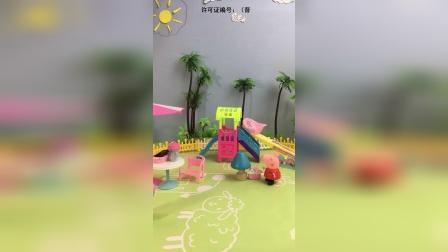 苏西放学把书包落在游乐园,佩奇等了她一下午她才来拿走