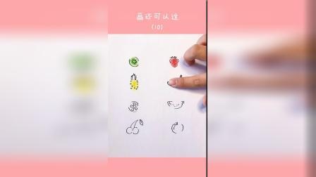 简单易操作的水果手指画,快来一起玩吧!