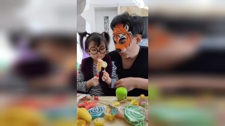 搞笑一家:大老虎想吃棒棒糖