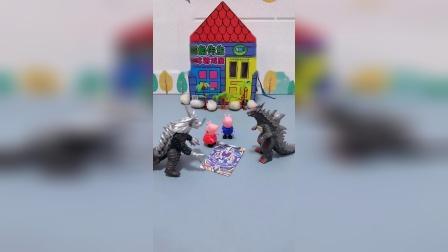 佩奇乔治玩卡片,怪兽前来偷袭他们!