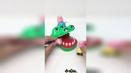 佩奇和乔治一起玩儿童鳄鱼咬人玩具
