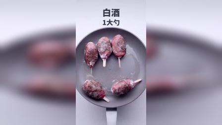 剩米饭新吃法,早餐举着吃,真香!