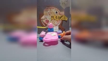萌娃玩具:猪爸爸老师教孩子一首诗