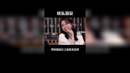 贾玲晓彤的塑料姐妹情#青春环游记