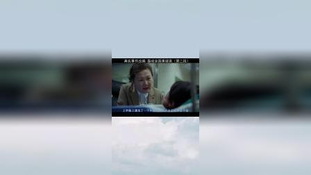 素媛:真实事件改编,如今现实中罪犯已出狱