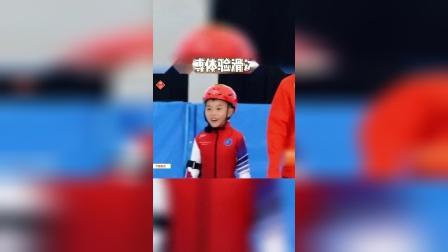 您的滑冰教练王一博已上线