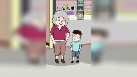 宝儿把饮料都扔了,郝奶奶这是怎么教育的?