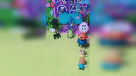 小猪佩奇家族