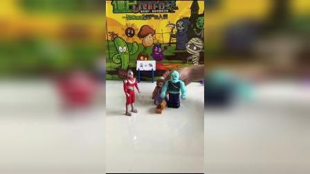 奥特曼玩具:公主最后还是选择怪兽