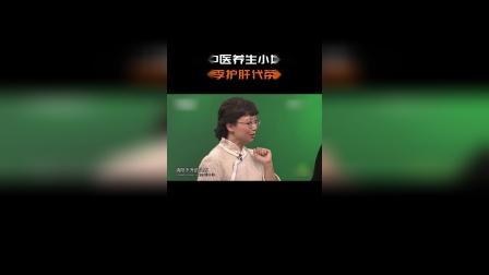 老中医推荐春季养肝代茶饮:舒缓情绪调理肝气!
