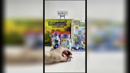 益智玩具:萝卜保安保护了家园