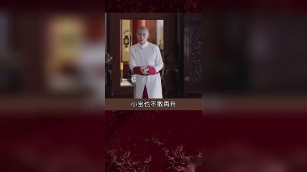 韦小宝最后做到了鹿鼎公