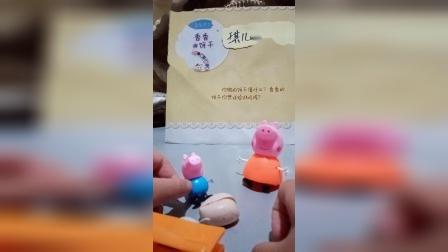 萌娃玩具:妈妈买了一个惊喜蛋