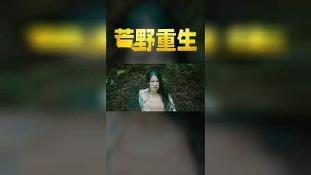 阴森树林被人追杀,女子惊醒发现原来是一场梦
