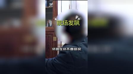 男子戒烟后,出现后遗症困扰痛苦不堪,诊室控制不住的烦躁发火