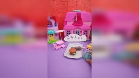灰姑娘给王后准备了汉堡包