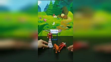 奥特曼玩具:奥特曼也很难驯服老虎