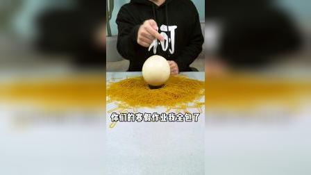 橡皮筋勒鸵鸟蛋