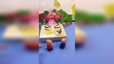 小猪佩奇把蛋糕给乔治,乔治不要,要找到自己的蛋糕