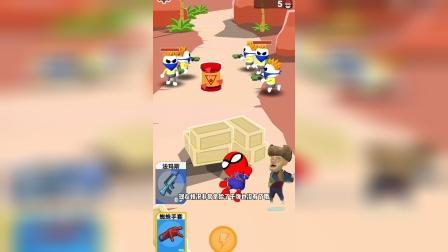 小游戏:这次派出蜘蛛侠暴打坏人