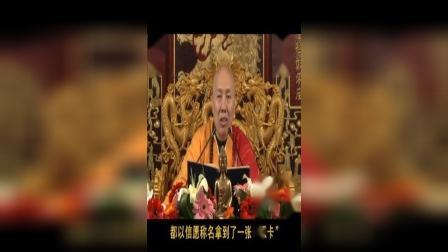 龙舒净土文    12讲(上)(共12讲)   大安法师2010年9月主讲于吉林省吉林市.VOB