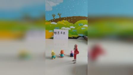 玩具:小黄是僵尸变的吗?