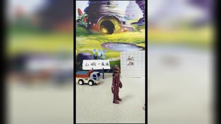 益智玩具:地球就是我的家,我来消灭破坏地球的人