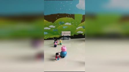 儿童玩具:猪爸爸苦心开导小红