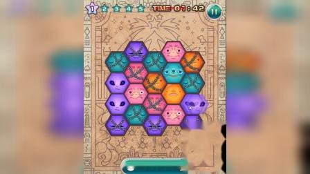 【ゞea高手】闯关小游戏外星人五彩砖 没有什么发现