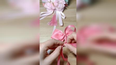 【P317】蝴蝶大飘带材料包