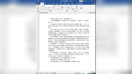 【办公小技巧】word技能:拼写语法错误的检查 | 术业课堂