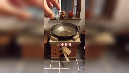 迷你厨房:家里没米没菜了,吃了这一顿,下顿饭吃啥