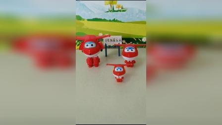 儿童玩具:乐迪的爸爸妈妈