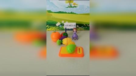 儿童玩具:小朋友要多吃水果