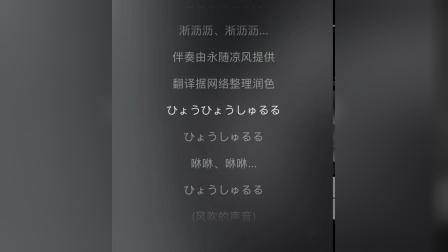 【中译】子連れ狼 -残忍日本童谣!(天涯孤客、月亮光光、带子雄狼)日本演歌
