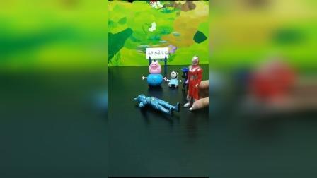 儿童玩具:假奥特曼现出原形了