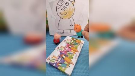 小猪佩奇买了吃的,小猫以为是彩笔,让佩奇借给自己