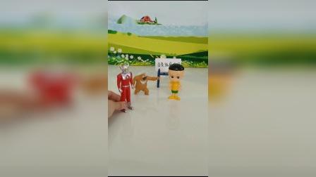 儿童玩具:熊大叔的水果糖被怪兽抢走了