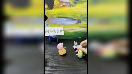 儿童玩具:都是佩奇带头的!