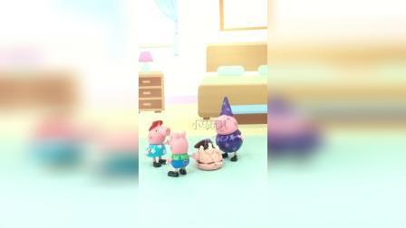 猪爷爷给钱给乔治买了蛋糕,却不给佩奇吃,佩奇非常伤心